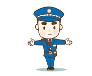 いざという時に駆けつけてくれるセキュリティ会社の警備員